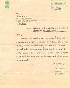 Potrait-of-Ranaji-at-Gujarat-Vidhansabha
