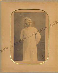 Madam-Bhikhaiji-Cama-Pandit-Shyamji/thumb/Kalapi-Suirsinhji-Lathi.jpg